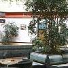 Danubius Health Spa resort Sarvar  Hotel Termale Sarvar