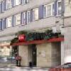 Hotel Ibis Budapest City - albergo 3 stelle nel centro di Budapest